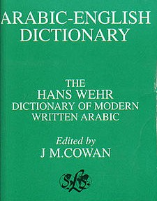 225px-Hans_Wehr_Arabic_dictionary_cover