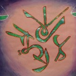 Los caminos del Lam-Alif