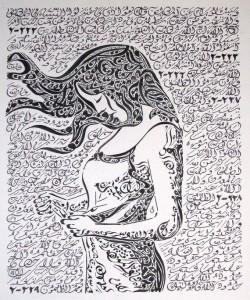 sura mujeres caligrafía