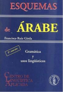 Esquemas de árabe. Francisco Ruiz Girela