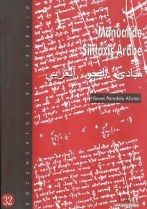 Manual de sintaxis árabe. Nieves Paradela